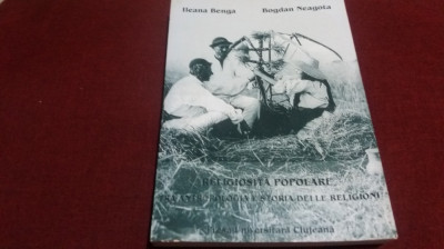 ILEANA BENGA - RELIGIOSITA POPOLARE TRA ANTROPOLOGIA E STORIA DELLE RELIGIONI foto