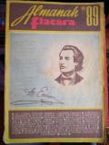 Almanah Flacăra 1989