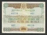 MOLDOVA  OBLIGATIUNE  500  RUBLE  1992  [9]   XF+