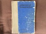 Verificati-va cunostintele ed stiintifica 1971 inspectoratul general al militiei, Alta editura