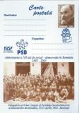 Romania, 110 ani de social-democratie in Romania, carte postala necirculata