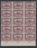 ROMANIA 1919 - ORADEA PARLAMENT 10 LEI FRAGMENT DE 15 MARCI MNH, Nestampilat