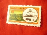 Timbru Brazilia 1981 - Motive ec. locale ,40c