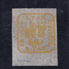 1862 LP 8 PRINCIPATELE  UNITE  EMISIUNEA  I-a - 3 PARALE  POINCON L.PASCANU MNH