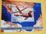 YEMEN, INTERPLANETARY STATIONS - COLIȚĂ ȘTAMPILATĂ