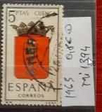 TS21 - Timbre serie Spania 1963 Mi1394, Stampilat