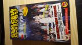 [VHS] Dj Mark Ryder & MC Paranoia - Live at Wembley - caseta video + cd, Alte tipuri suport muzica