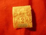 Timbru Diego Suarez 1892 colonie franceza nestampilat fara guma