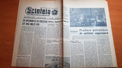 scanteia 12 mai 1964-art. si foto calea unirii craiova si rafinaria din onesti foto