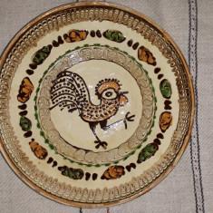 CERAMICA DE HOREZU - COCOS -  SEMNATA CU MONOGRAM  T.N. - DIAM 24 CM - INALT 5CM