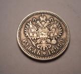 Rusia 1 Rubla 1899