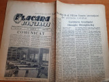 flacara iasului 1 septembrie 1964-art. deleni-vaslui,scoala din targu frumos