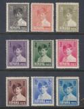 ROMANIA 1928 - LP 77 MIHAI COPIL FORMAT MARE SERIE MNH, Nestampilat