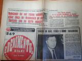 Evenimentul zilei 9 mai 1994-art despre george michael si sharon stone