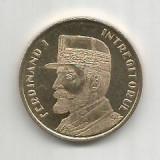 No(2) moneda-ROMANIA- 50 bani 2019- FERDINAND INTREGITORUL