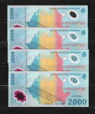 LOT 4 BANCNOTE 2000 2 000 LEI 1999 ECLIPSA NECIRCULATE, SERII CONSECUTIVE