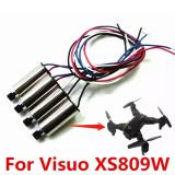 Motor drona Visuo XS809HW XS809W XS809 xs809s  XS816 Xs809hw XS809W 3.7v