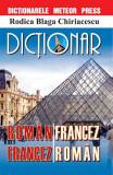 Dicţionar francez-român, român-francez (Ediție revizuită)