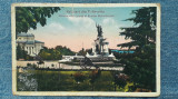 75 - Turnu Severin Monumentul cripta al eroilor mehedinteni / carte postala, Circulata, Fotografie