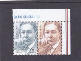 OAMENI CELEBRI II,NICOLAE TITULESCU  VAL 19 LEI  VINIETA ,2018,MNH,ROMANIA, Nestampilat