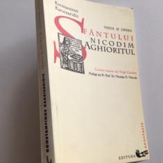 Cumpara ieftin VIATA SI OPERA SFANTULUI NICODIM AGHIORITUL- KONSTANTINOS KARAISARIDIS