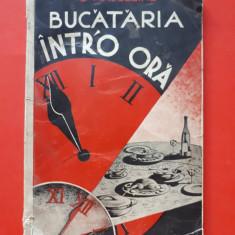 BUCATARIA INTR-O ORA × MADELEINE an 1937