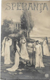 Carte poștală romaneasca veche Speranta