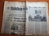 scanteia 29 noiembrie 1983-65 ani de la faurirea statului national roman