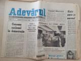 Adevarul 30 decembrie 1989- revolutia romana,funerariile lui vasile milea
