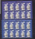 ROMANIA 2009 - PORTUL CONSTANTA 100 ANI, VALOAREA DE 1 LEU EROARE DE CULOARE!, Transporturi, Nestampilat