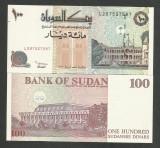 SUDAN  100  DINARI / DINARS  1994 UNC  [1] P- 54a.4 ( prefix L 2 ) , necirculata