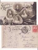 Casa Regala - Trifoi cu patru foi cu principii-rara, Circulata, Printata