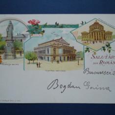 Litografie Bucuresti 1899