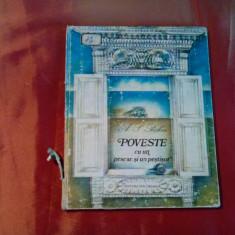 POVESTE CU UN PESCAR SI UN PESTISOR - A. S. Puskin -  V. SOCOLIUC (ilustratii)