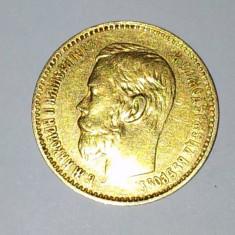 Rusia 5 Ruble 1898 - Moneda de AUR