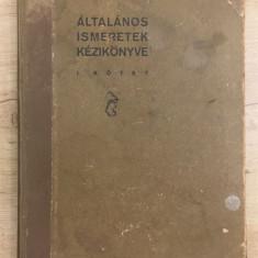 Toldy Árpád - Általános ismeretek kézikönyve I. - 1093