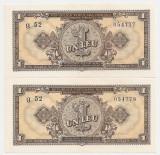 ROMANIA 2 X 1 LEU 1952 UNC CONSECUTIVE