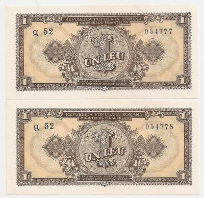 ROMANIA 2 X 1 LEU 1952 UNC CONSECUTIVE foto