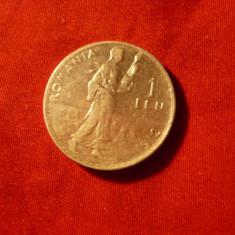 Moneda 1 Leu 1912 Carol I , argint , cal.F.Buna