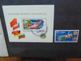 TIMBRE GERMANIA COSMONAUTICA, Stampilat