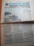 """romania mare 17 mai 1996-art""""cutremur de gradul 9 la sri..."""""""
