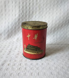 Cutie veche din tabla pentru tigarete, cutie de colectie perioada comunista