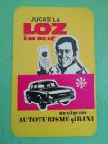 CCO - CALENDARE FOARTE VECHI - ANUL 1978 - NR 3