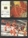Romania 2001 Telephone card Autumn Rom 125 CT.091
