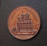 Medalie Carol I - Manastirea Curtea de Arges - 1886 - Regina Elisabeta