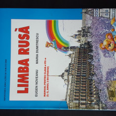 LIMBA RUSA - Manual pentru clasa a VII-a ( L-2, anul 3 de studiu) -Eugen Noveanu