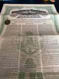 Obligatiune la purtator Kingdom of Romania 10 lire
