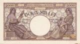 ROMANIA 2000 LEI 1941 AUNC