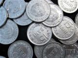 Moneda 15 BANI - RS ROMÂNIA, anul 1966 *cod 1110