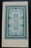 Poesies de la Pleiade (ediție bilingvă rusă-franceză)